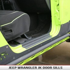 Wrangler JK Inside Door Guard Sill