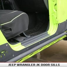 Wrangler JK Inside Door Guard Sill